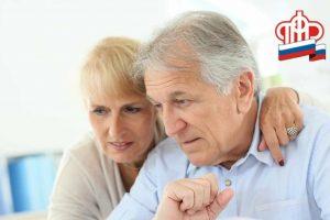 Правительство уточнило условия выхода жителей Крайнего Севера на досрочную пенсию