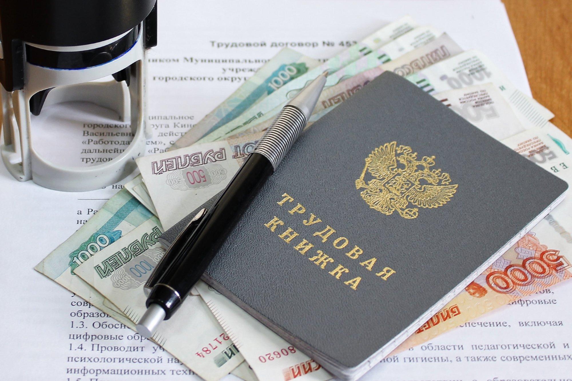 В России изменится порядок расчета среднего заработка при назначении пособий по безработице