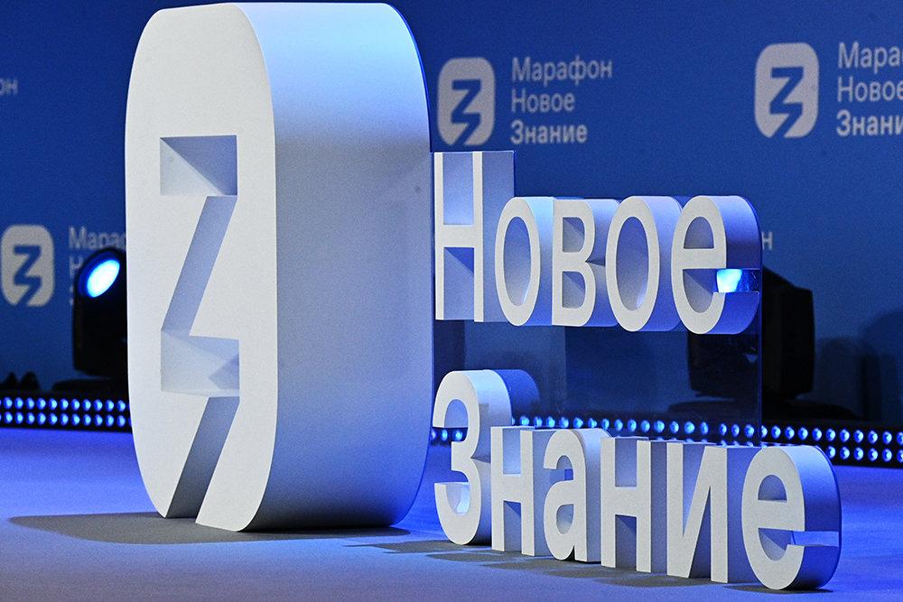 Президент Владимир Путин встретится со школьниками в рамках марафона «Новое Знание»