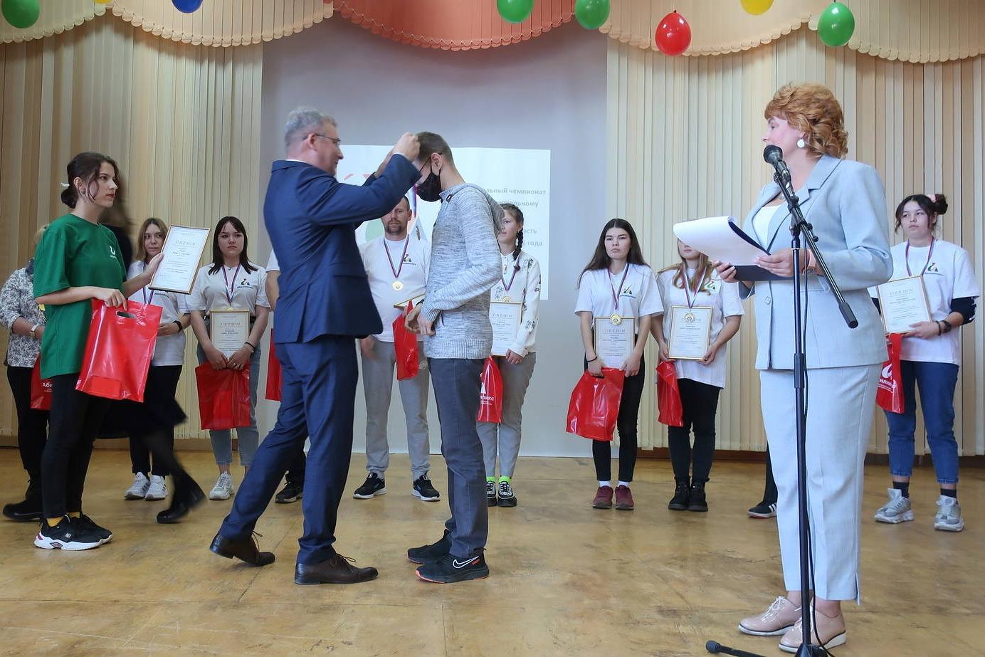 В Поморье прошел V Региональный чемпионат профмастерства «Абилимпикс»