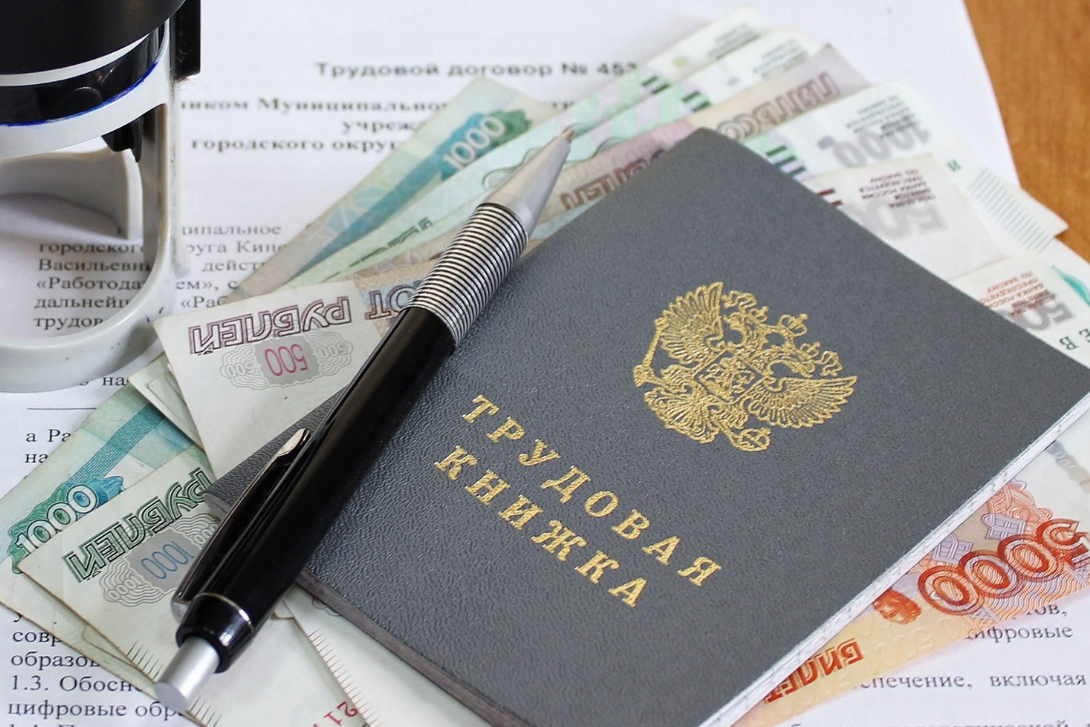 Минтруд РФ предложил увеличить размер максимального пособия по безработице