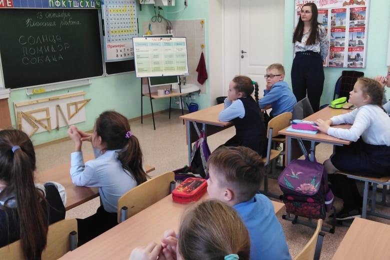 Школьники Красноборска узнали больше о профессии учителя