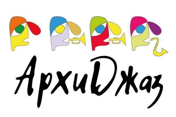 В Поморье реализуется инклюзивный музыкально-театральный проект «АрхиДжаз»